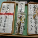 東京「待乳山聖天」と奈良「宝山寺生駒聖天」のお札を同時にお祀りしてもいいのか?
