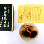 【食レポ】1000年前の和菓子「亀屋清水の清浄歓喜団」を食べてみました!