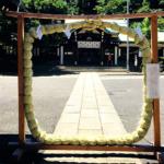 またまた凄い奇跡?!6月30日の夏越の大祓に見た天からのOKサイン