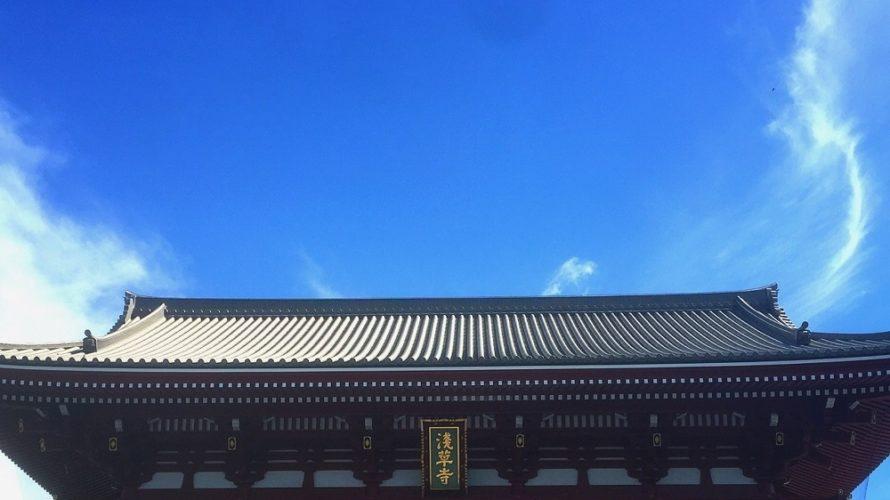 【浅草寺】これは是非見て欲しい!龍神様が出迎えてくれた「四万六千日」7月10日に撮れた奇跡的な写真