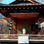 1月20日【待乳山聖天】の百味講に参加させて頂きました!