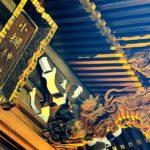 御利益がハンパない!強運厄除けとして超有名な日本橋【小網神社】へ参拝