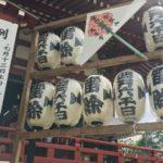 令和元年 今年も四万六千日に浅草寺と待乳山聖天へ!