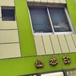 東京 三宿の【山本印店】が凄すぎる件。このブログを読んでピンと来た人は呼ばれます。