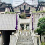 大都会 六本木の出雲大社東京分祠の季節限定【福徳会】について